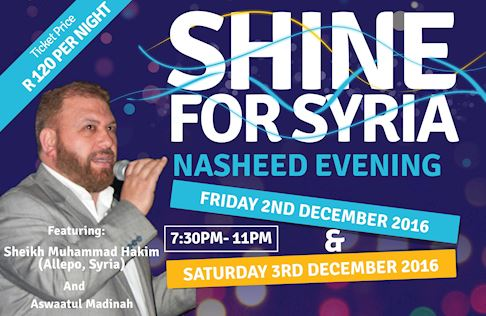 SHINE FOR SYRIA NASHEED EVENT